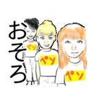 女子高生狂奏曲~ラプソディ~(個別スタンプ:01)