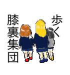 女子高生狂奏曲~ラプソディ~(個別スタンプ:02)