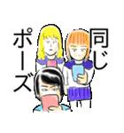 女子高生狂奏曲~ラプソディ~(個別スタンプ:03)