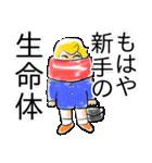 女子高生狂奏曲~ラプソディ~(個別スタンプ:04)