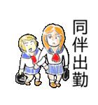 女子高生狂奏曲~ラプソディ~(個別スタンプ:05)