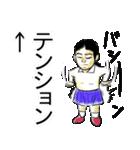 女子高生狂奏曲~ラプソディ~(個別スタンプ:06)