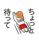 女子高生狂奏曲~ラプソディ~(個別スタンプ:07)