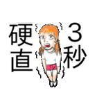 女子高生狂奏曲~ラプソディ~(個別スタンプ:08)