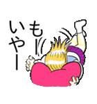女子高生狂奏曲~ラプソディ~(個別スタンプ:09)