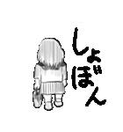 女子高生狂奏曲~ラプソディ~(個別スタンプ:10)