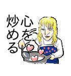 女子高生狂奏曲~ラプソディ~(個別スタンプ:11)