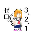 女子高生狂奏曲~ラプソディ~(個別スタンプ:12)
