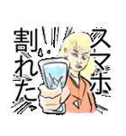 女子高生狂奏曲~ラプソディ~(個別スタンプ:14)