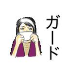 女子高生狂奏曲~ラプソディ~(個別スタンプ:16)