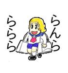 女子高生狂奏曲~ラプソディ~(個別スタンプ:17)