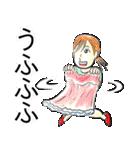 女子高生狂奏曲~ラプソディ~(個別スタンプ:18)