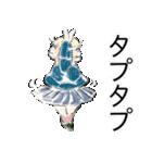 女子高生狂奏曲~ラプソディ~(個別スタンプ:26)