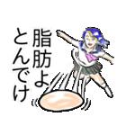 女子高生狂奏曲~ラプソディ~(個別スタンプ:27)