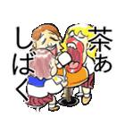 女子高生狂奏曲~ラプソディ~(個別スタンプ:28)