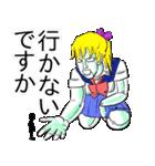 女子高生狂奏曲~ラプソディ~(個別スタンプ:29)