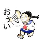 女子高生狂奏曲~ラプソディ~(個別スタンプ:30)