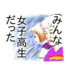 女子高生狂奏曲~ラプソディ~(個別スタンプ:32)