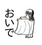 女子高生狂奏曲~ラプソディ~(個別スタンプ:36)