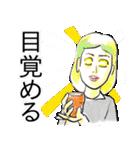女子高生狂奏曲~ラプソディ~(個別スタンプ:37)