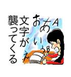 女子高生狂奏曲~ラプソディ~(個別スタンプ:39)