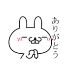 動く★荒ぶるリアクションうさぎ(個別スタンプ:01)
