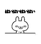 動く★荒ぶるリアクションうさぎ(個別スタンプ:02)