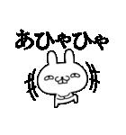 動く★荒ぶるリアクションうさぎ(個別スタンプ:07)