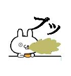 動く★荒ぶるリアクションうさぎ(個別スタンプ:10)