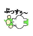 動く★荒ぶるリアクションうさぎ(個別スタンプ:13)