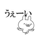 動く★荒ぶるリアクションうさぎ(個別スタンプ:16)