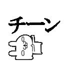 動く★荒ぶるリアクションうさぎ(個別スタンプ:21)