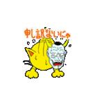 般にゃん(個別スタンプ:06)