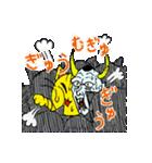 般にゃん(個別スタンプ:11)