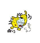 般にゃん(個別スタンプ:14)