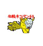 般にゃん(個別スタンプ:16)