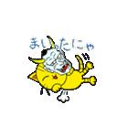 般にゃん(個別スタンプ:20)