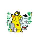 般にゃん(個別スタンプ:28)