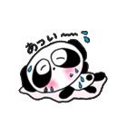 ぱんだのぴ〜ちゃん♪夏バージョン(個別スタンプ:3)