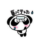 ぱんだのぴ〜ちゃん♪夏バージョン(個別スタンプ:4)