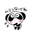 ぱんだのぴ〜ちゃん♪夏バージョン(個別スタンプ:7)