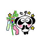 ぱんだのぴ〜ちゃん♪夏バージョン(個別スタンプ:13)