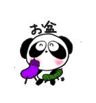 ぱんだのぴ〜ちゃん♪夏バージョン(個別スタンプ:14)
