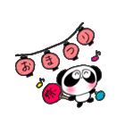 ぱんだのぴ〜ちゃん♪夏バージョン(個別スタンプ:15)