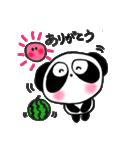 ぱんだのぴ〜ちゃん♪夏バージョン(個別スタンプ:17)