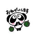 ぱんだのぴ〜ちゃん♪夏バージョン(個別スタンプ:18)