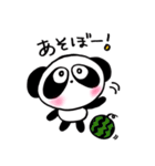 ぱんだのぴ〜ちゃん♪夏バージョン(個別スタンプ:19)
