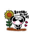 ぱんだのぴ〜ちゃん♪夏バージョン(個別スタンプ:29)