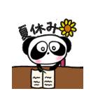ぱんだのぴ〜ちゃん♪夏バージョン(個別スタンプ:30)
