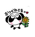 ぱんだのぴ〜ちゃん♪夏バージョン(個別スタンプ:32)